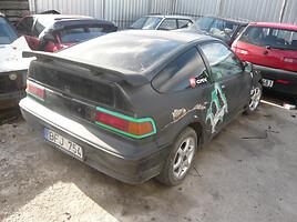 Honda CRX   Coupe