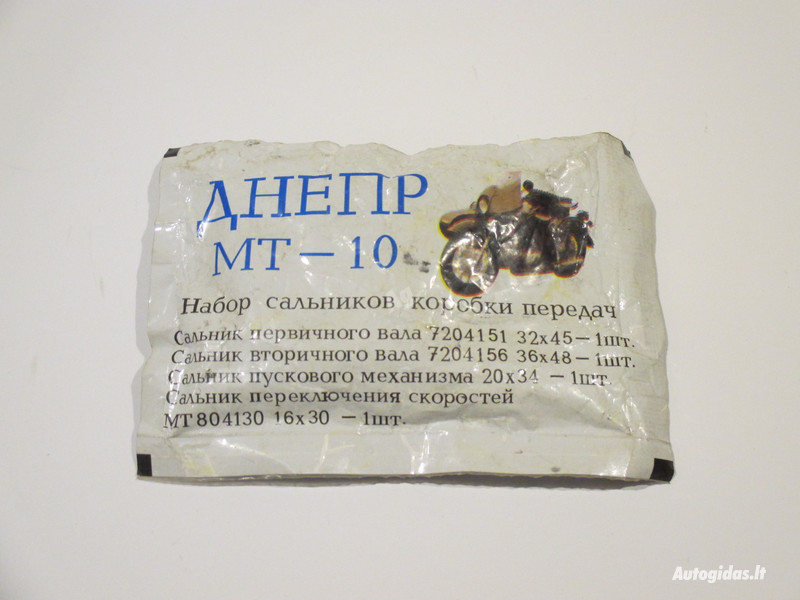 Dniepr MT-11, 1985m.