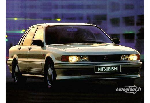 Mitsubishi Galant 1991-1993