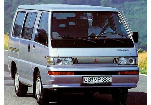 Mitsubishi l 1991-1996