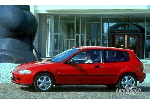 Honda Civic 1995-1995