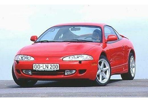 Mitsubishi Eclipse 1996-1998