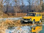 Ar gera investicija – klasikinis rusiškas automobilis? foto 4