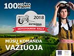 """Ryterna modul Mototourism rally""- Dakaras intelektualiems foto 2"