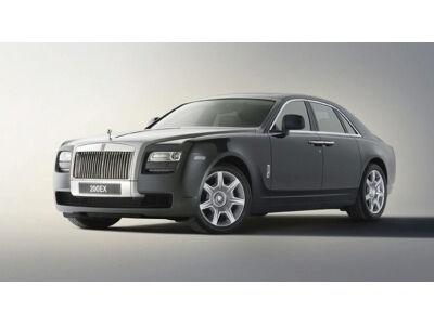 Rolls-Royce 200EX konceptas oficialios foto