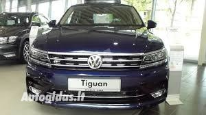 Volkswagen Tiguan 2016 y parts