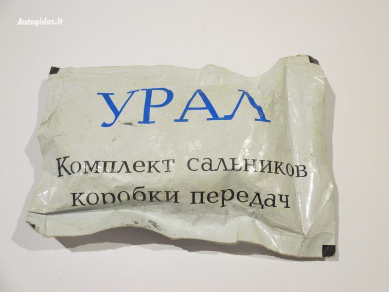 Klasikinis  Ural IMZ 1985 y. parts