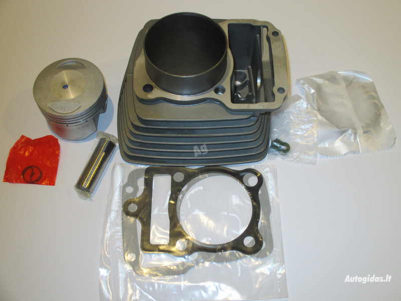 Keturratis/Triratis  ATV 250cc 2014 y. parts