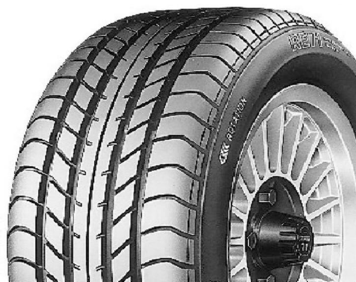 Bridgestone Potenza RE 71G R17 vasarinės  padangos lengviesiems