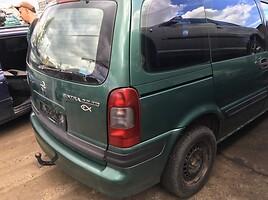 Opel Sintra 1998 г. запчясти