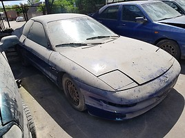 Ford Probe II Coupe 1995