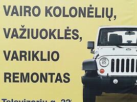 Volkswagen Amarok 2013 y. parts