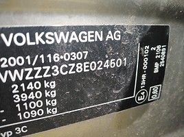 Volkswagen Passat BMP motoras Universalas 2007