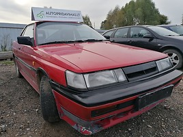 Nissan Sunny B12/N13 coupe gti Coupe 1990