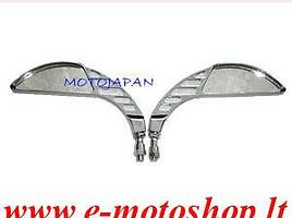 Čioperis  Honda Shadow 2005 m. dalys