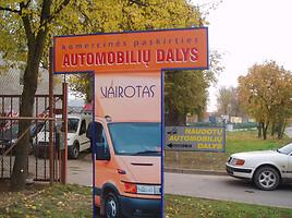 Fiat Ducato 2.3JTD (81kW) 2003 m. dalys