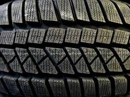 Dunlop SUPER KAINA R16