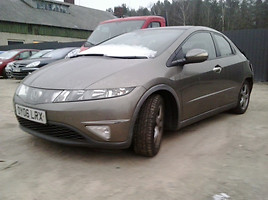 Honda Civic VIII, 2007y.